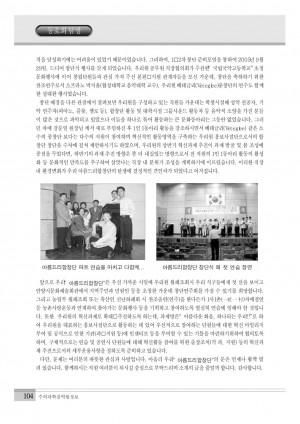 [2005]검역정보 29호
