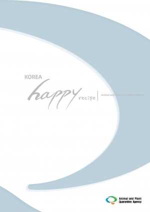 [2013] Korea Happy Recipe