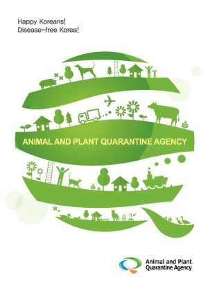 [2014][brochure]Animal and Plant Quarantine Agency
