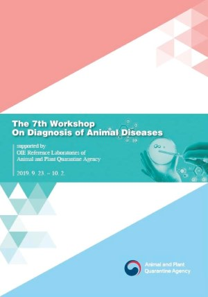The 7th workshop on Dignosis of Animal Diseases