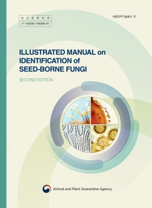 Illustrated Manual on Identification of Seed-borne Fungi(2nd ed.)