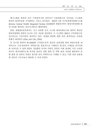 (2014) 연구보고서