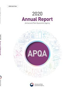 2020 농림축산검역본부 영문연보